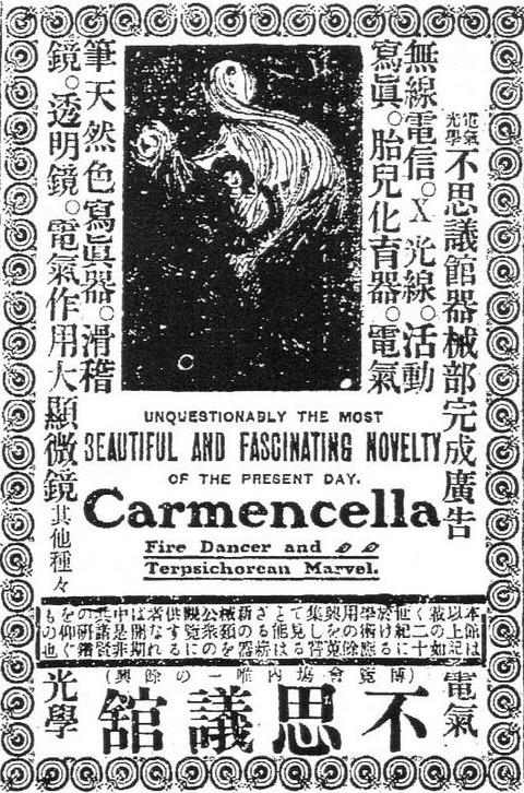 カーマンセラ 011
