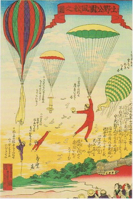 気球 001