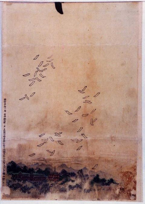 菊五郎 風船7