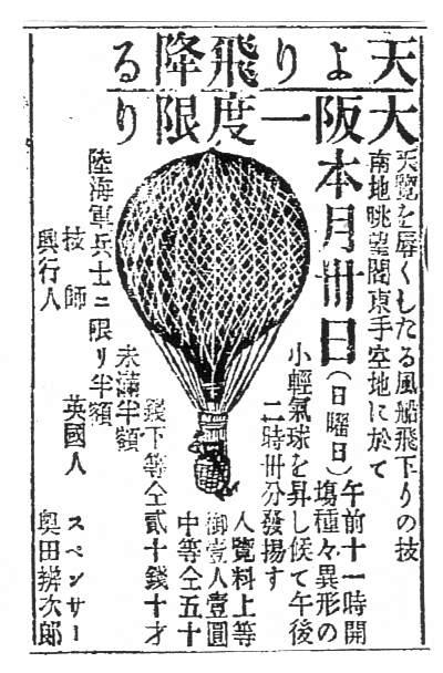 風船 009