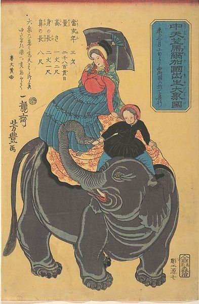 メトロ 象 芳豊