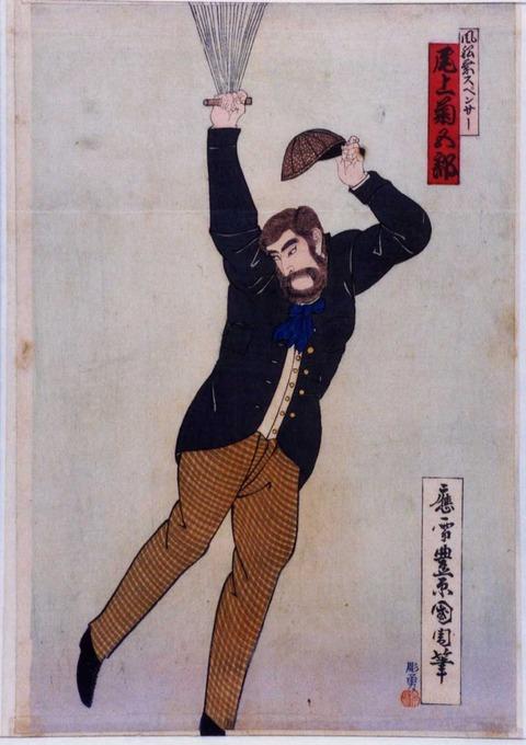 菊五郎 風船6