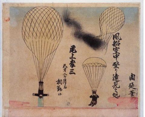 菊五郎 風船4