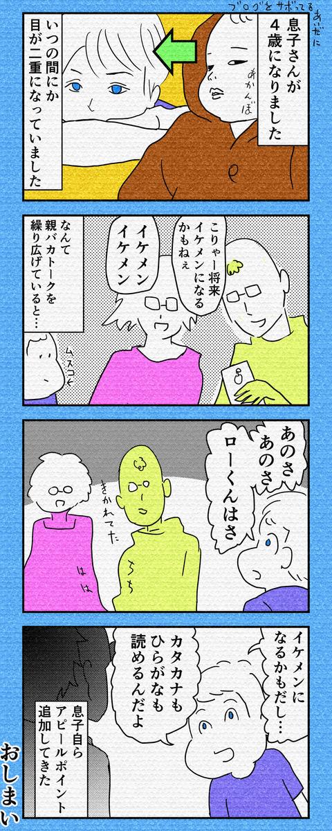 20191101