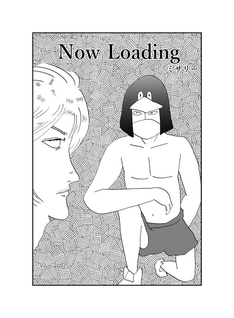 Now Loading_004