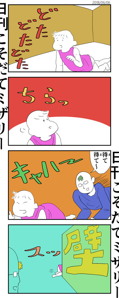 20180606_01