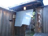 奈良 蕎麦の玄 入口
