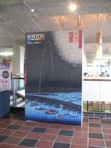 BOSTON美術館 浮世絵名品展 福岡市立美術館ロビー