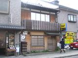 京都 草喰なかひがし 外装