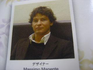 マッシモ・マネンテさん