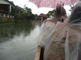 雨の川下り