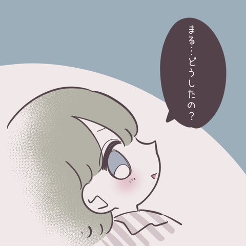 IMG_9562