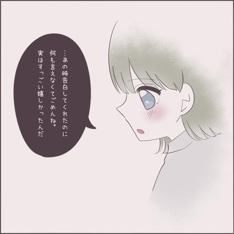 IMG_7921