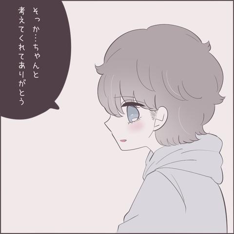IMG_7927
