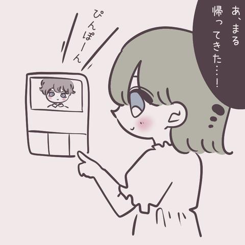 IMG_3016
