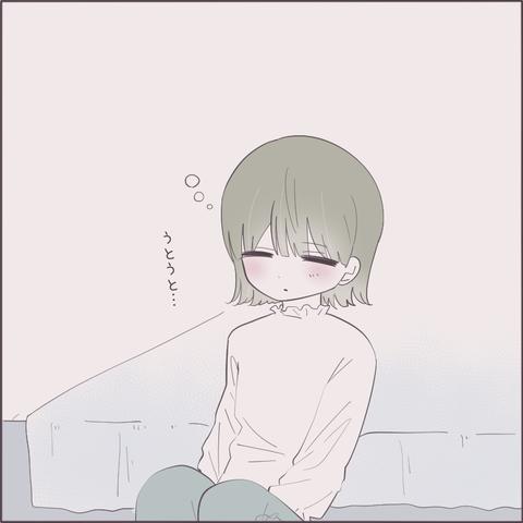 IMG_7869