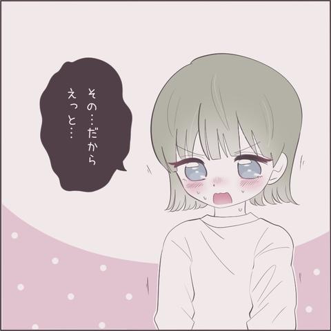 IMG_8331