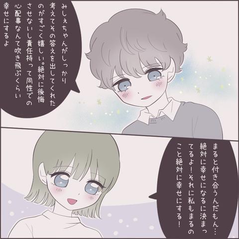 IMG_8817