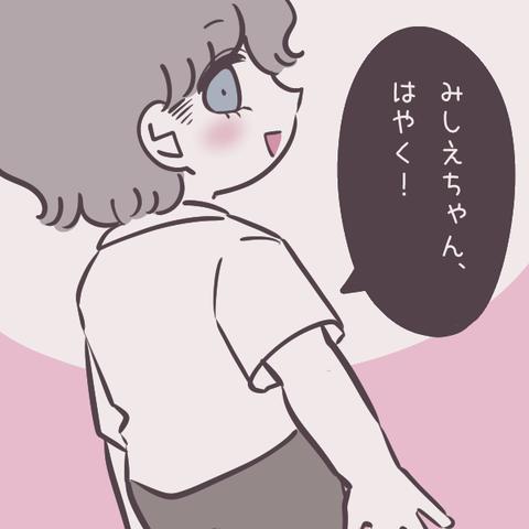 IMG_3050