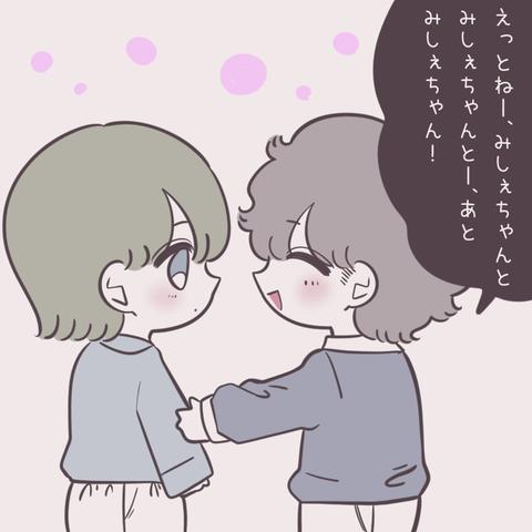 IMG_9265