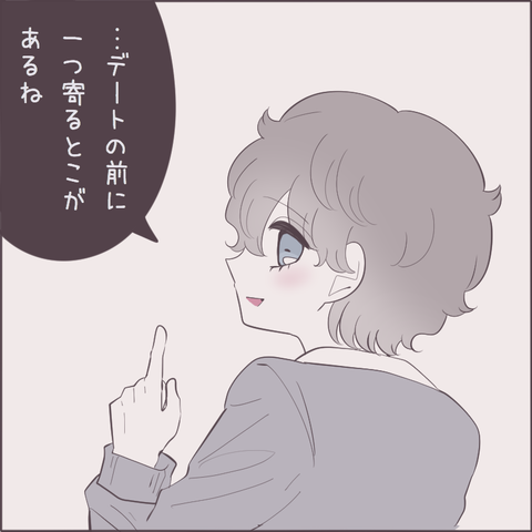 IMG_9084