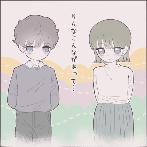 IMG_8820
