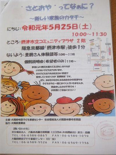 DSCF6301
