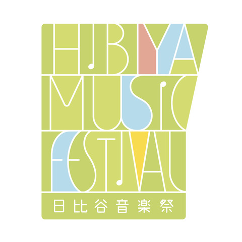 190121_hibiya_mf_logo_color_aquare