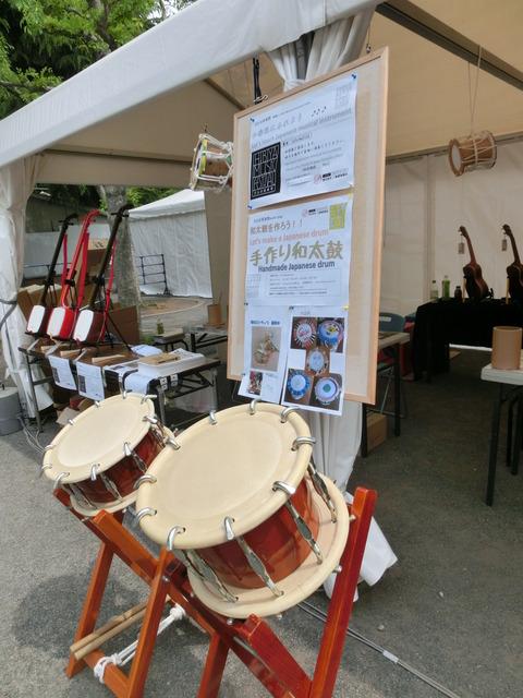 日比谷音楽祭%20(24)
