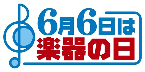 1_0606-logo_cr_1000_500