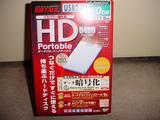 20051106モバイルハードディスク1