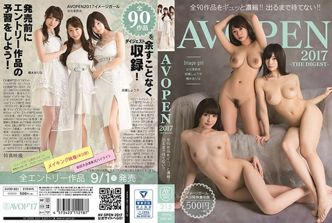 avod301pl