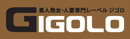 gigolo_logo_g