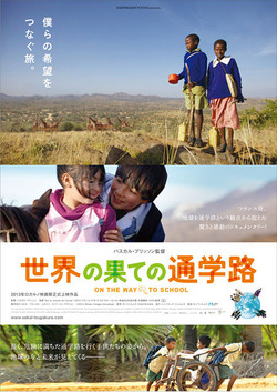 20140203-sekainohatenotsugakuro5_v