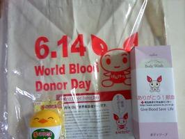 献血グッズ2