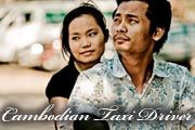 cambodiantaxidriver_gallery_banner