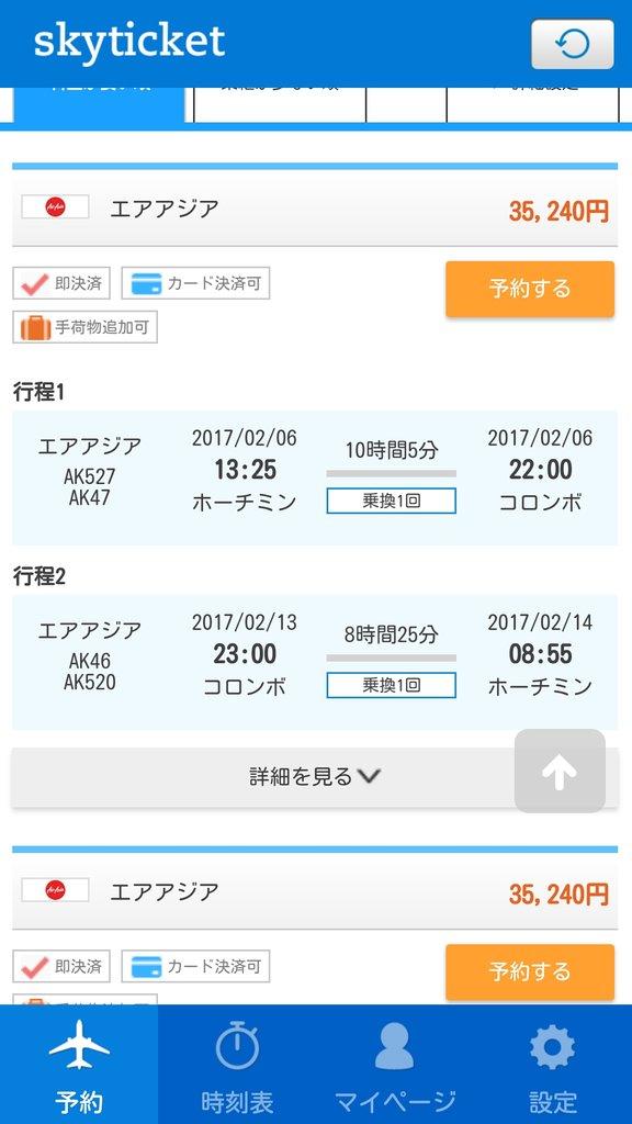 Screenshot_2016-09-30-13-26-39