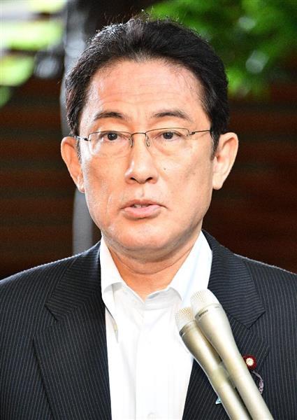 【日韓】慰安婦釜山市条例に岸田文雄外相「わが国と相いれない」と不快感を表明