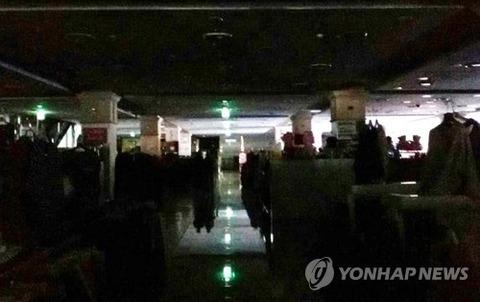 【韓国】ソウル南西部で大規模停電 約30万世帯に影響