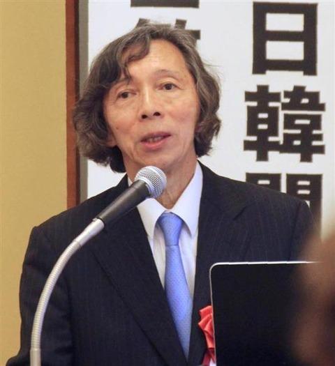 【武藤正敏】今の日本は嫌韓感情が高まっている 日本から譲って日韓関係をまとめようと主張する人は、ほとんどいない