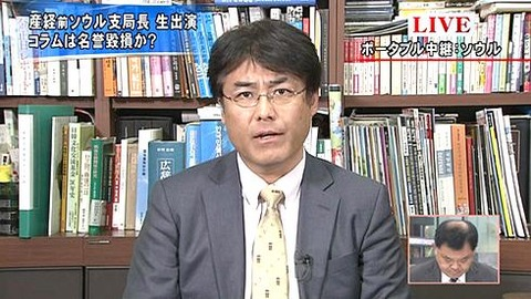 【産経元支局長裁判】 「韓国は無視すれば良い国」、加藤達也また挑発…講演で韓国を駄々をこねる子供扱い