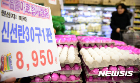 【韓国】米国産たまご、8,950ウォンで販売開始(写真)