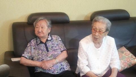 【韓国】慰安婦被害者ハルモニ「安倍自らが法的に謝罪し、賠償を進めることで、ハルモニたちの名誉を回復させるべき」
