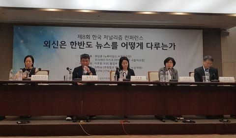 【韓国】 米国と日本は「KOREA」をどの様に報道しているのか~安倍政権のメディア管理が北朝鮮報道にも影響