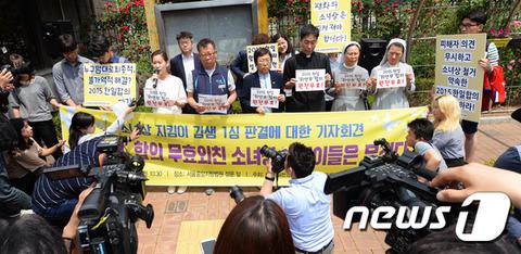 【韓国】 「『少女像守り』大学生は無罪、屈辱的な韓日合意責任者に処罰を」~市民団体、大使館占拠裁判判決に無罪主張