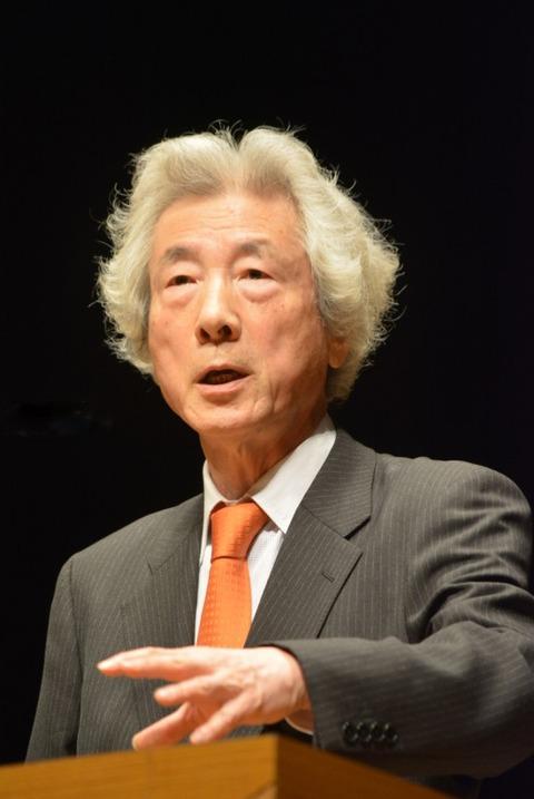 【原発】小泉純一郎「日本は原発テロで壊滅する」