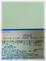 e5ecc78c.jpg