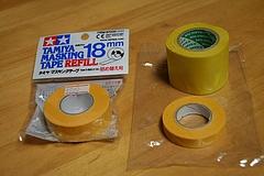 タミヤのマスキングテープ