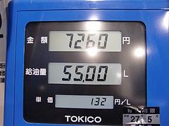 201010300