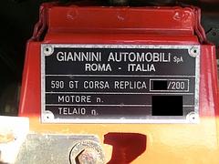 ジャンニーニ590GTコルサ コーションプレート